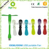 Wholesale xiaomi portable usb fan for power bank very well