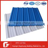 Trapezoid heat and water proofing flexible roof sheet