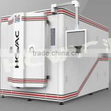 EBG (Electron Beam Gun) APS (Advanced Plasma Source) PVD vacuum coating system machine