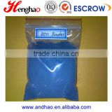 Good Quality ATO Powder