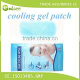 Best Sale Products 2016 New Arrival Fever Cooling Gel Patch Baby,Fever Cool Patches Sheet,Kool Fever Patch