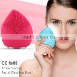 beauty cosmetics facial brush electric natural silicone electric facial cleansing brush home use