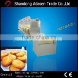 ADASEN Automatic high quality various capacity biscuits roasting machine with factory price