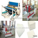 New Condition and Toilet Tissue Paper Folding Machine Processing Type full automatic handkerchief making machine