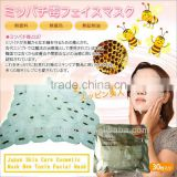 Japan Skin Care Cosmetic Mask Bee Toxin Facial Mask 30sheets/pack wholesale alibaba