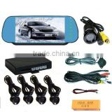 "car rear view cameras with screen - 7"" screen monitor rear camera system for truck and big car"