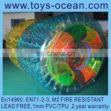 colorful Inflatable Aqua Roller for kids and adult/hot selling inflatable roller ball