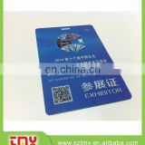 Exhibition attendance ID Card with printing