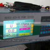 2015 Best selling denso ecd-v3 & v4 / ecd-v5 edc pump tester simulator with best certificate from manufacturer
