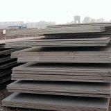 Q345+chromium Carbide Overlay Hardox Steel Plate Ysw Q235 Q345b 40mm Thick