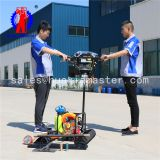 BXZ-2 double portable backpack soil investigation core drilling rig machine for sale