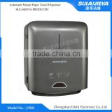 fully automatic wall mounted plastic paper towel dispenser for washroom                                                                         Quality Choice