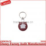 Disney factory audit manufacturer's wood keychain 142092