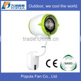 Auto Water Inflow 320w Electric Water Spray Fan