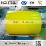 Trading & Supplier Of China Products Colored steel coil,Cold rolled steel sheet in coil