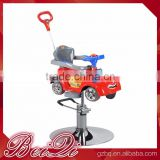 Beiqi High Quality Used Children Cutting Hair Chair Cute Car Shape Toy Kid's Barber Chair for Sale in Guangzhou