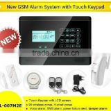 GSM intrusion detection syGSM intrusion detection system alarm kit with PIR Detector for house security with touch screen 007M2E