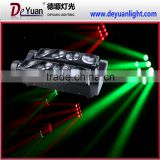 8 pcs rgbw 4 in1 white 10w led disco beam spider light 8x10w led pixel beam moving bar light