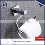 bathroom toilet tissue Roll wall mounted Brass Chrome Paper holder