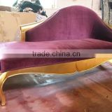 Antique style PU leather chaise lounge XY2433