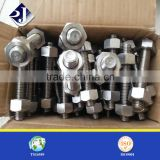 Customized Thread Bar / Thread Rod