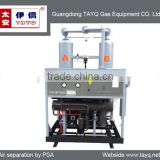 Combined water-coolling air dryer TQ-200WSH,5hp refrigeranted air dryer,freezed water cooled air dryer