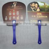 custom logo print personalized PP material plastic promtional advertising hand fan with 13cm handle
