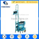 Electric Concrete Mixer With Lifting Ladder