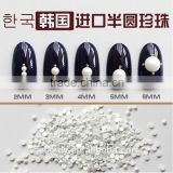 10000pcs/bag new fashion pearl plastic beads 3d nail art charms/half pearl nail charms ZX:P800