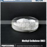 building material, additives, methyl cellulose (MC)