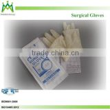 Low price disposable latex surgical gloves/Hospital Powdered Sterile Latex Surgical Gloves