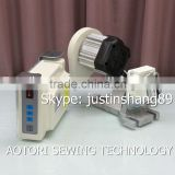 550Watts Brushless Servo Energy Saving with Needle Positioner / Industrial Sewing Machine Servo Motor