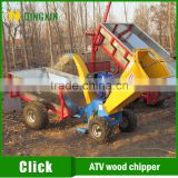 Factory Direct sell electric chipper,garden chipper,garden shredder
