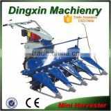 4 lines diesel wheat cutter mini harvester