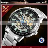 SKONE S80010 Skeleton Automatic Mechanical Watches Wholesale