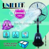 New 2015 warehouse misting air conditioner outdoor fan motor spraying evaporative industrial mist fan with water tank