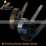Brand new type chambered doctor blade system