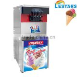 INquiry about BQL-S33A Lestars n gongly factory soft ice cream n frozen yogurt machine