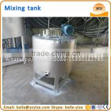 Lotion mixing machine,liquid soap mixing machine,car paint mixing machine for sale