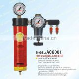 professional air filter AC-6001 provides the clean compressed air with high performance and top quality