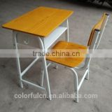 A-010 Student Furniture Set Chair Supply School Chair And Desk School Table And Chair School Furniture