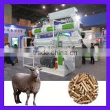 Best selling alibaba best sellers electrical farm machinery animal feed processing plant