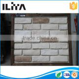 Hot white stone thin brick interior walls TV background wall design(YLD-10092)