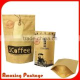 Sealable Ziplock Grip Seal Kraft Paper Bag Stand Up Pouch Brown with Aluminium Foil Inne