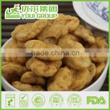 Youi hot sale spicy broad bean chips, wholesale fava bean snacks hot hot