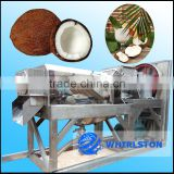 whirlston hot selling SS 304 material double-spiral commercial coconut milk processing machine