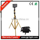 12V High Flux remote area tripod light construction light tower
