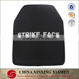 2017 Hot sale kevlar Bullet proof mild steel ballistic steel plate