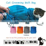 Professional Polyester Pet Cat Washing Mesh Bags for Cat Body Washing Cleaning Bathing Nail Trimming Cat Restraint Bag