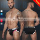 Custom useful underwear bangladesh